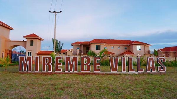 乌干达公务员住房项目