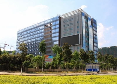 Command and Dispatching Building of China Mobile Xinyang Branch