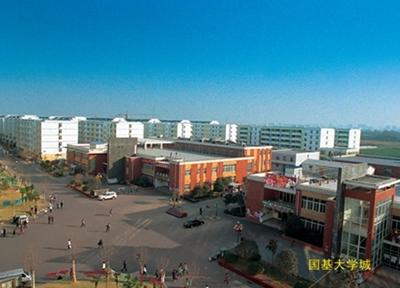 郑州k8凯发真人平台网大学城